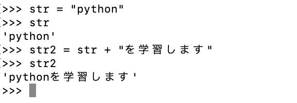 python2-2
