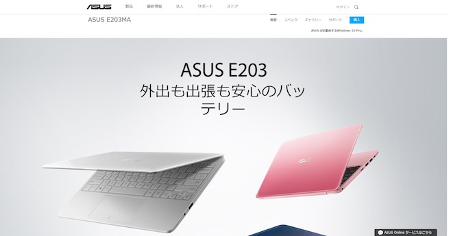 asuse203a