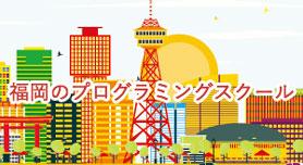 福岡 福岡ドーム