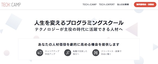 techcamp-new