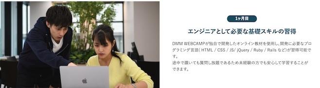 dmm プログラミング言語