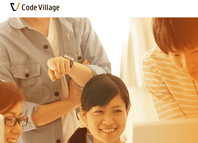 Code Village トップ