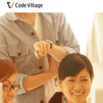 Code Village アイキャッチ