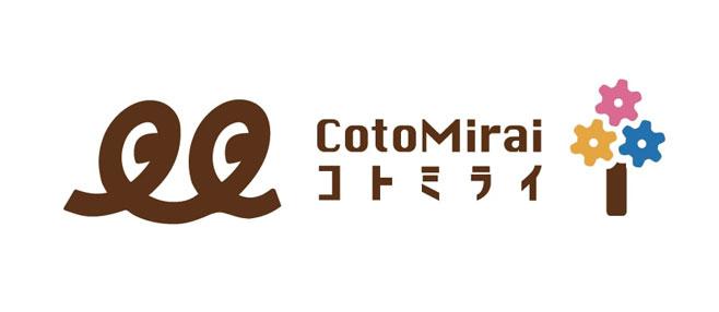 コトミライ ロゴ