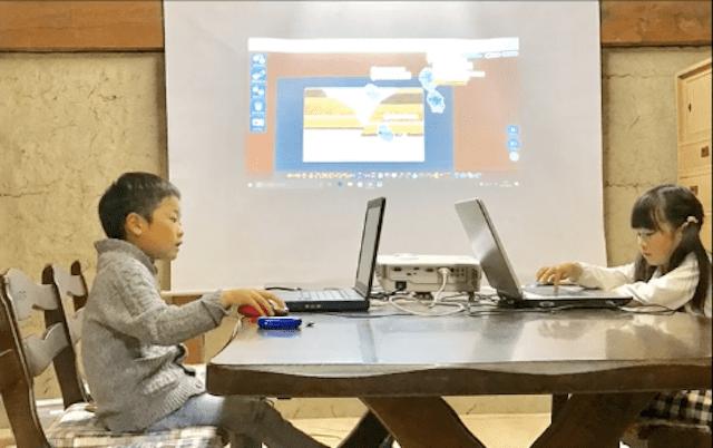 プログラミング教室 秘密基地